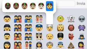 The new emoji characters feature straight and same sex couples and families