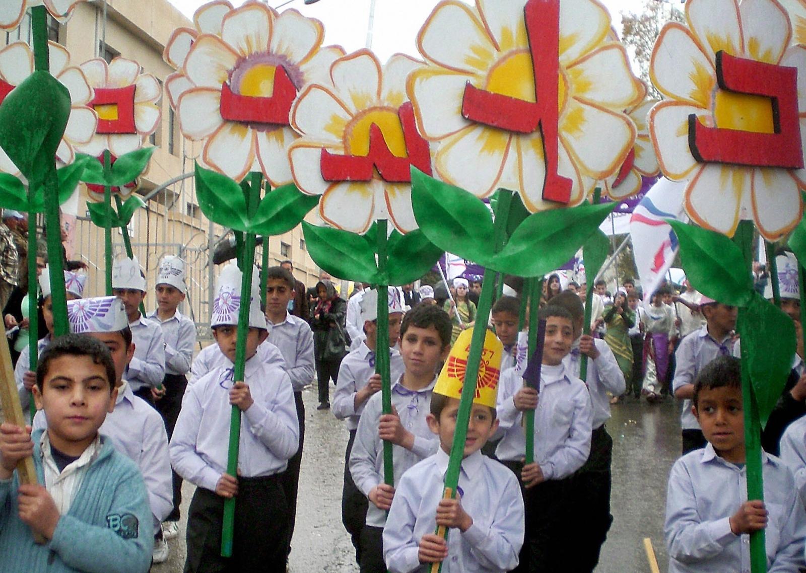 Assyrian children