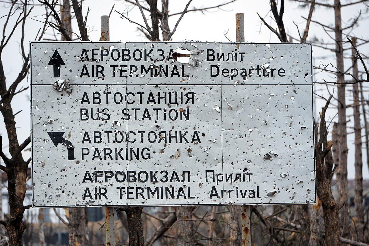 Inside Donetsk airport