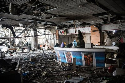 Inside Donetsk airport