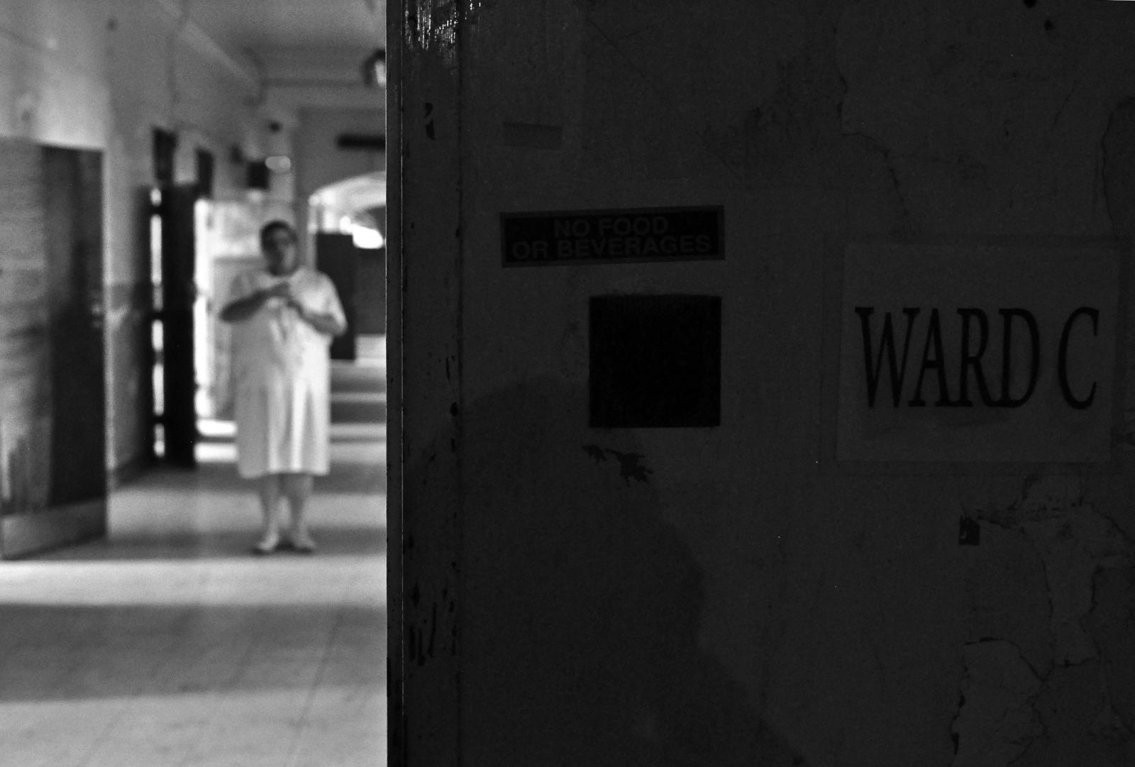 A Virginia mental asylum. (Getty)