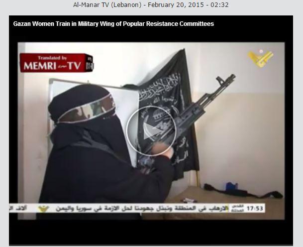 Gazan women military training