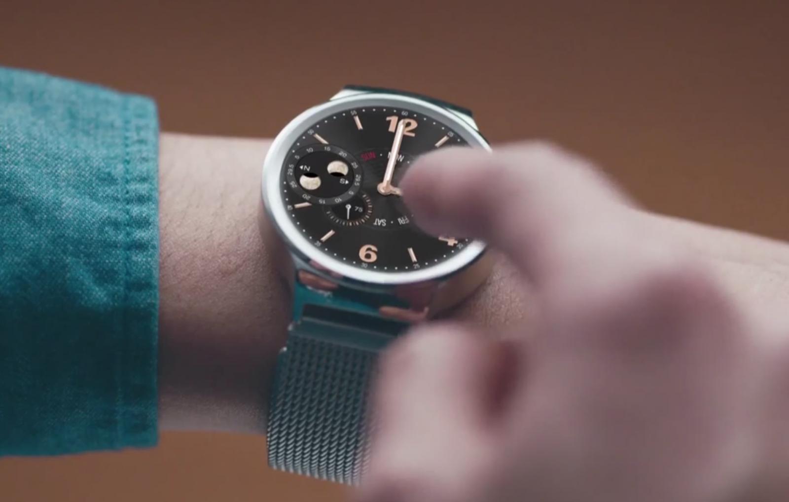 Huawei Watch release date