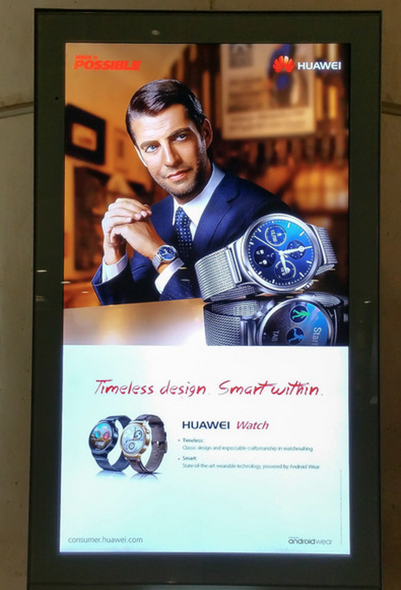 Huawei Watch revealed ahead of MWC press conference - and ...