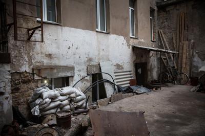 donetsk ukraine photos