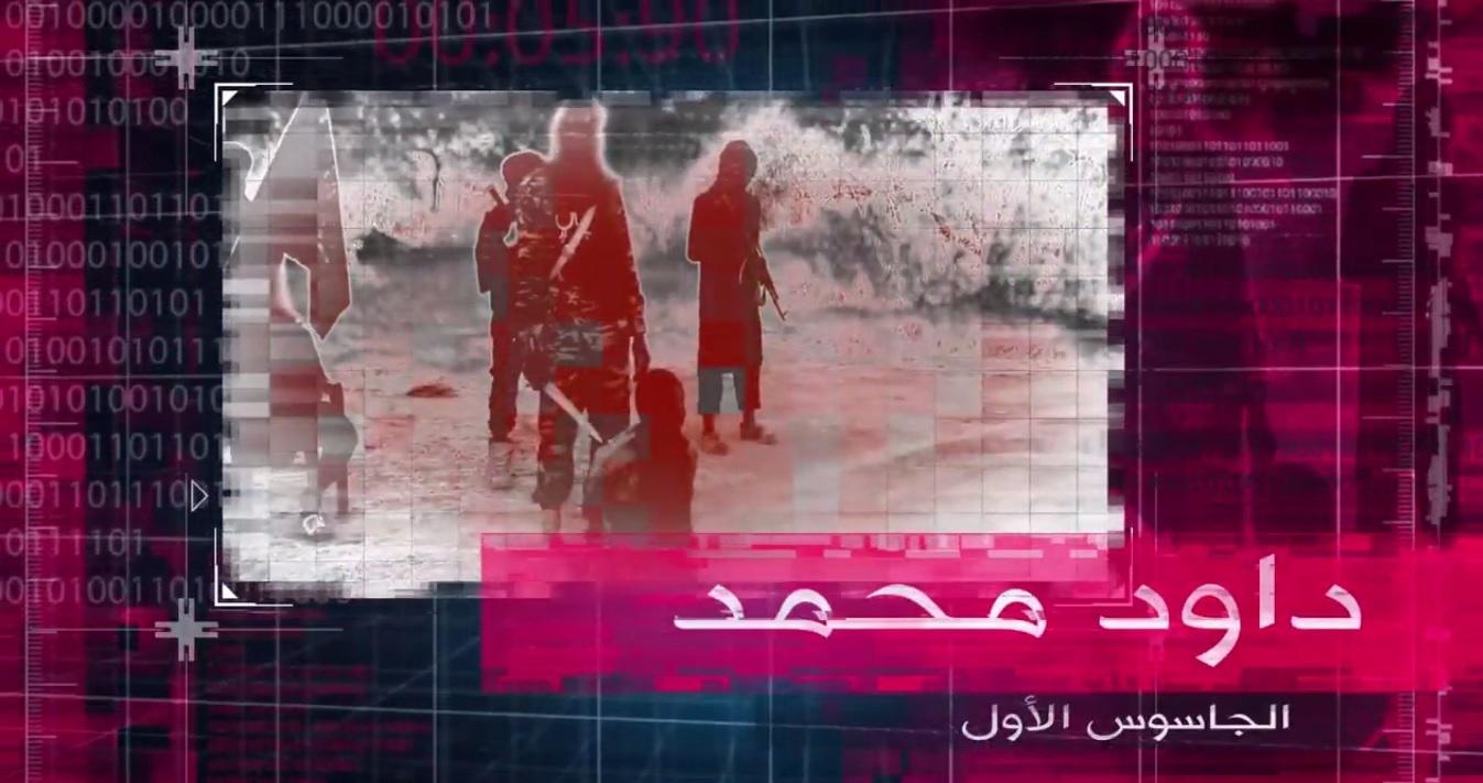 Boko Haram 3