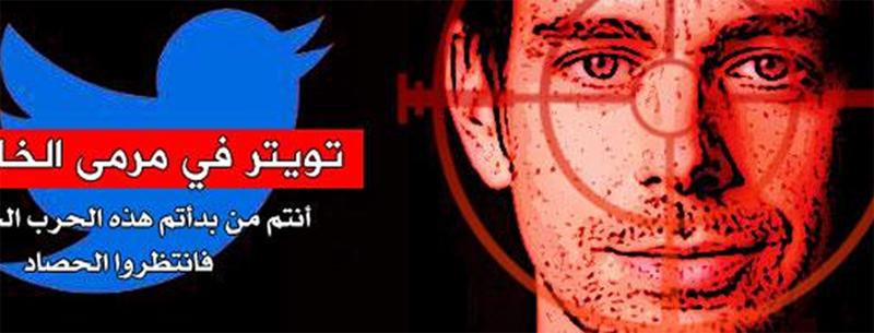 Islamic State threatens Twitter