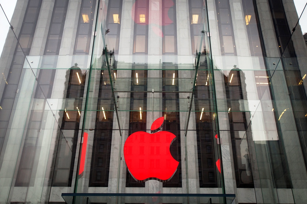 Apple iPhone encryption cracked by CIA