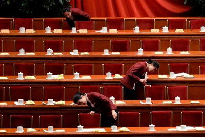 Chinese Peoples Political Consultative Conference CPPCC