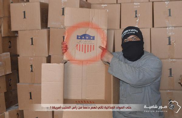 Как США вооружали террористов в Сирии