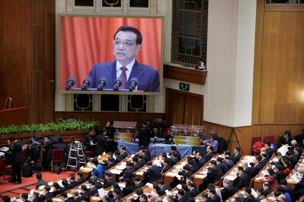 China Parliamentary Session 2015