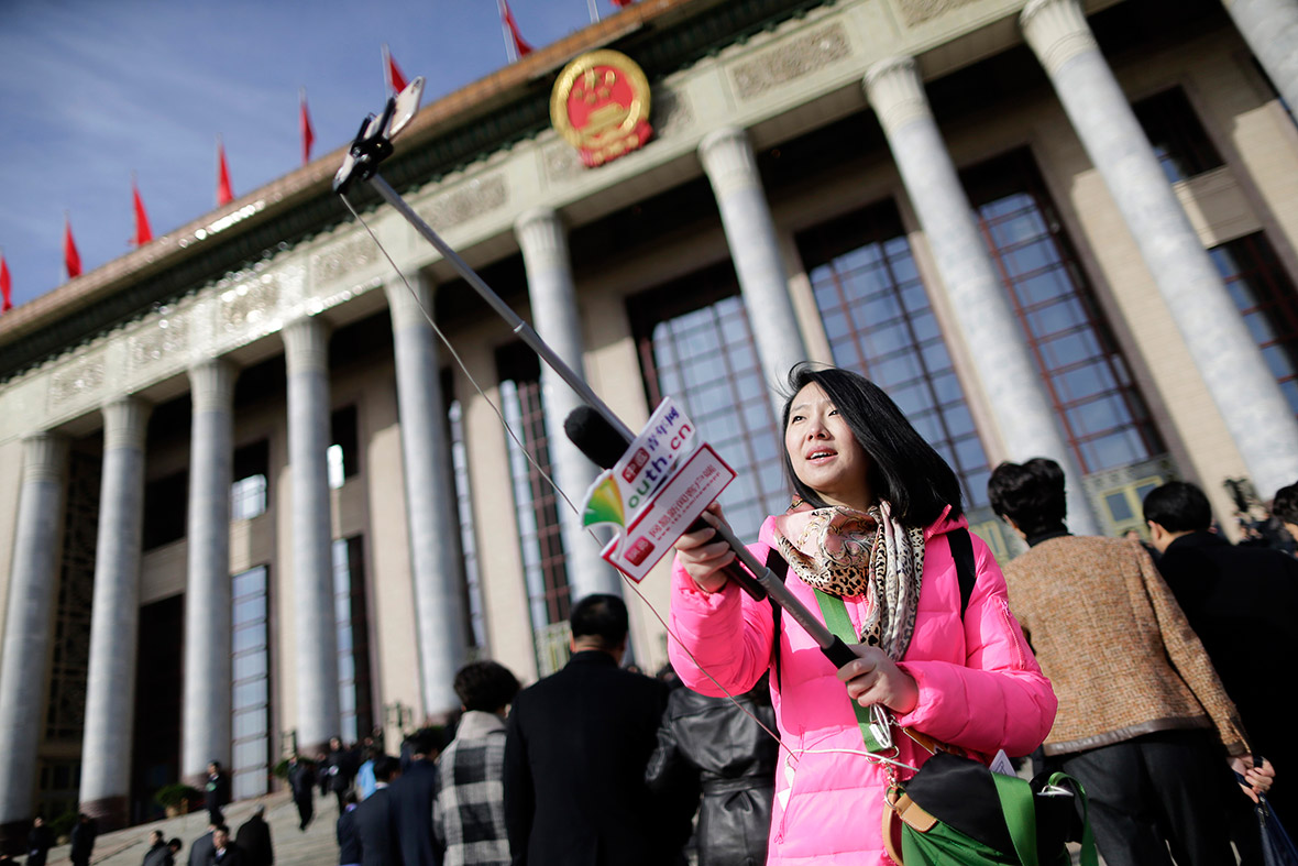 China National Peoples Congress NPC Beijing