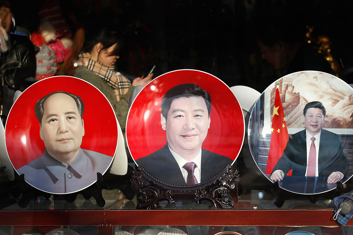 China National Peoples Congress NPC Beijing