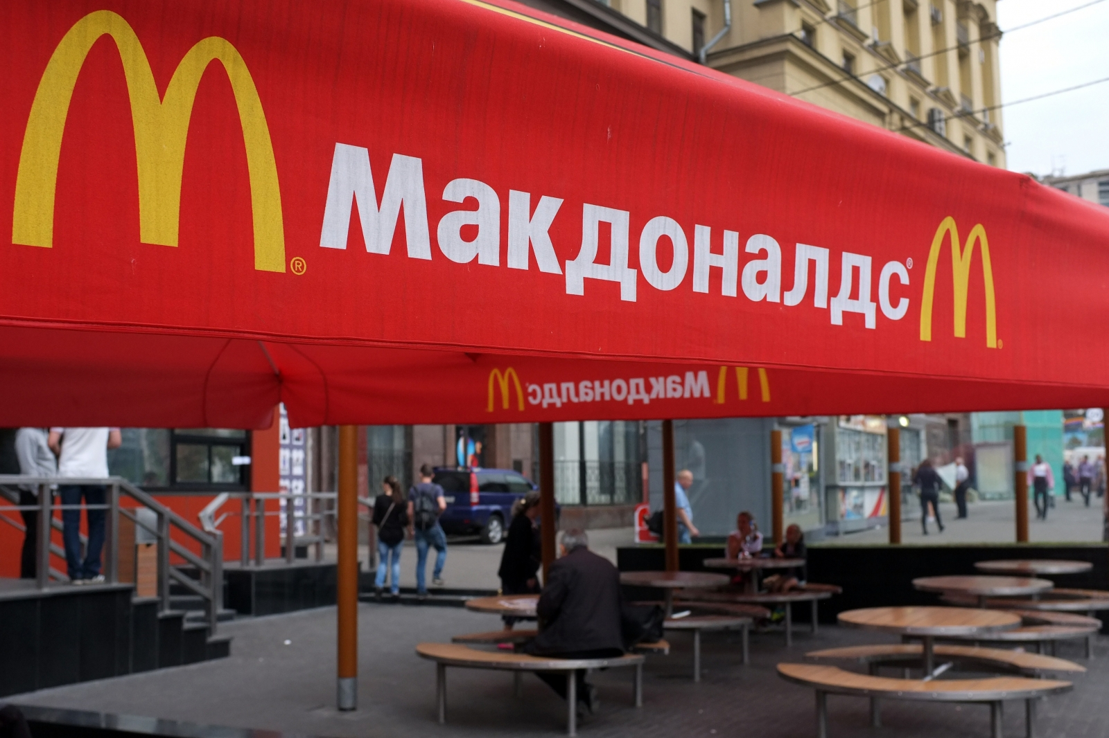 McDonald's Moscow
