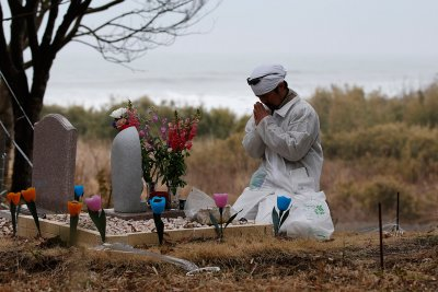 Fukushima four years after tsunami