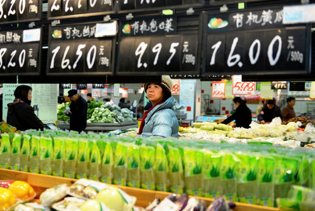 A super market in China