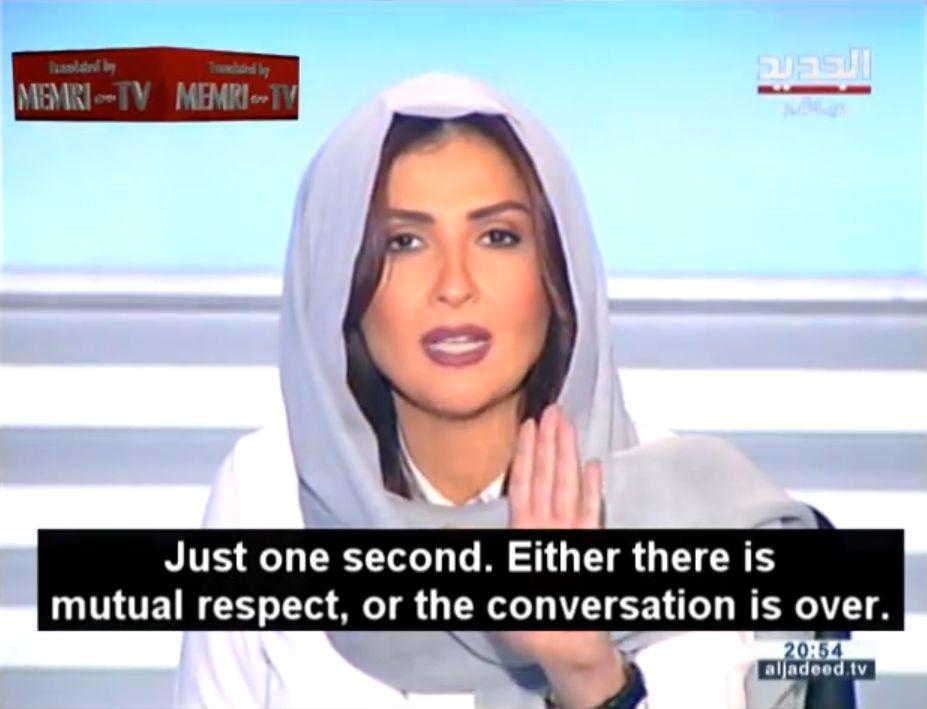 Rima Karaki aljadeed Hani Al-Sibai
