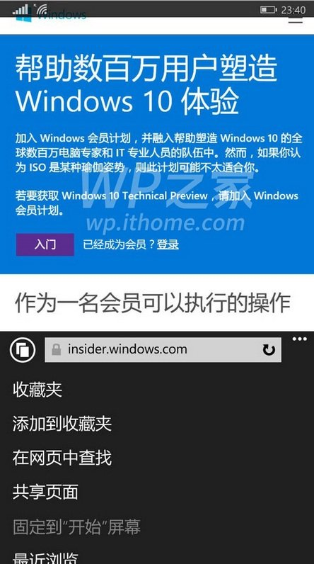Windows 10 for phones