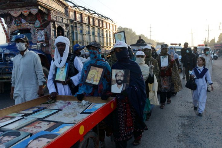 Baloch people disappeared