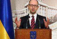 Ukraine Bailout