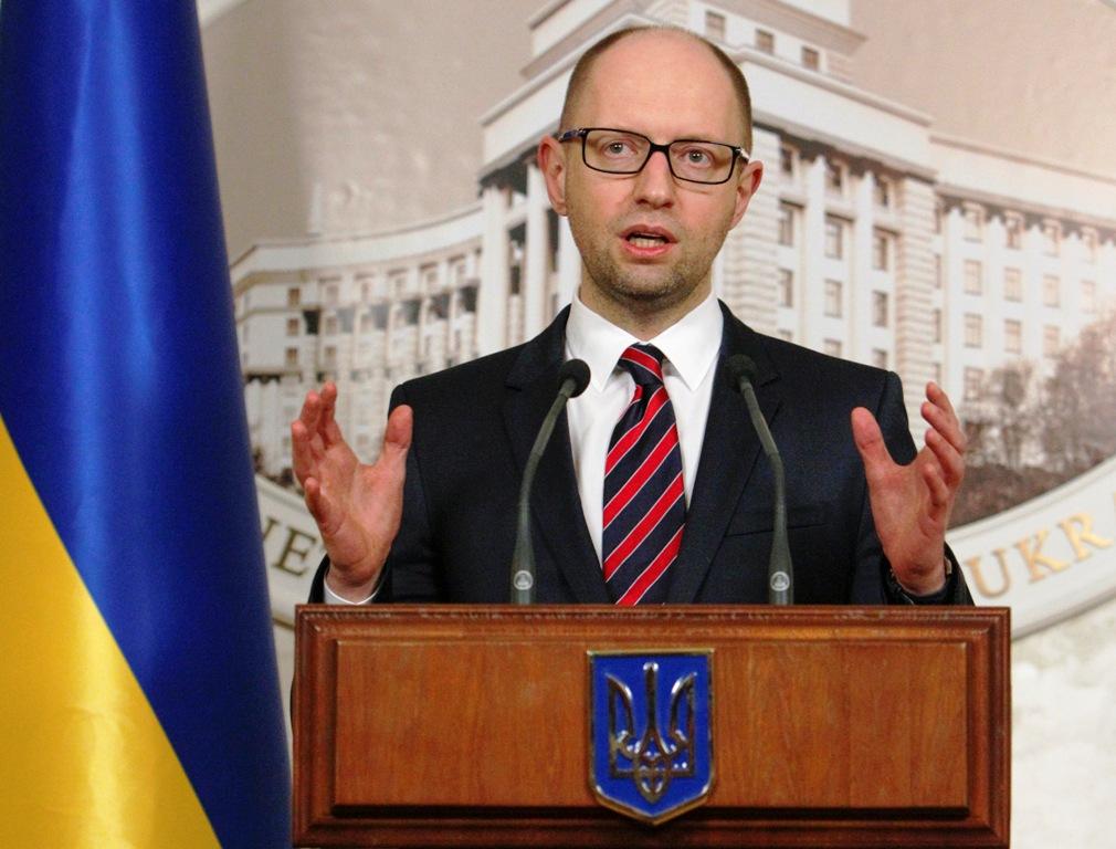 Ukraine PM Yatseniuk