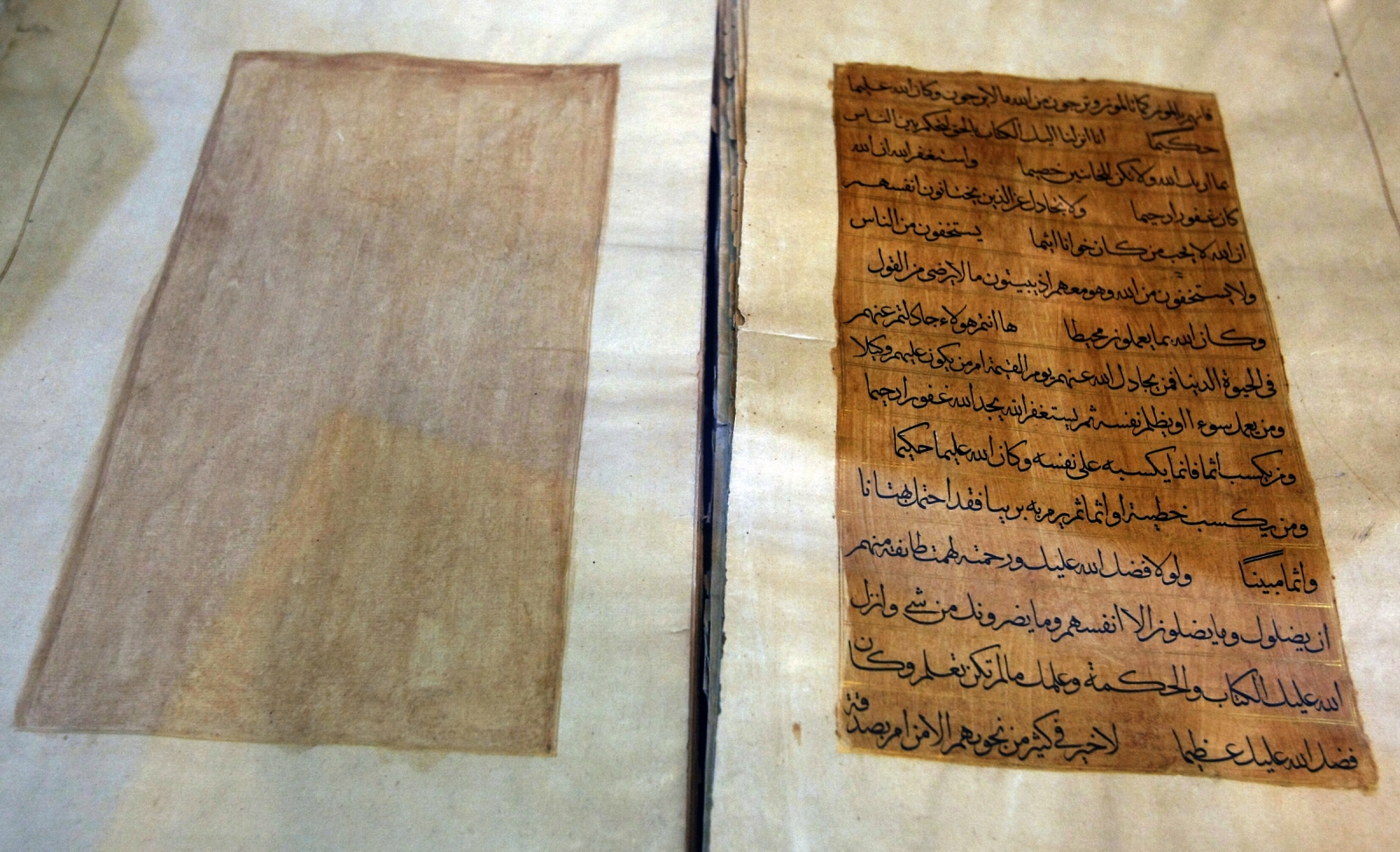Isis manuscripts burned Iraq