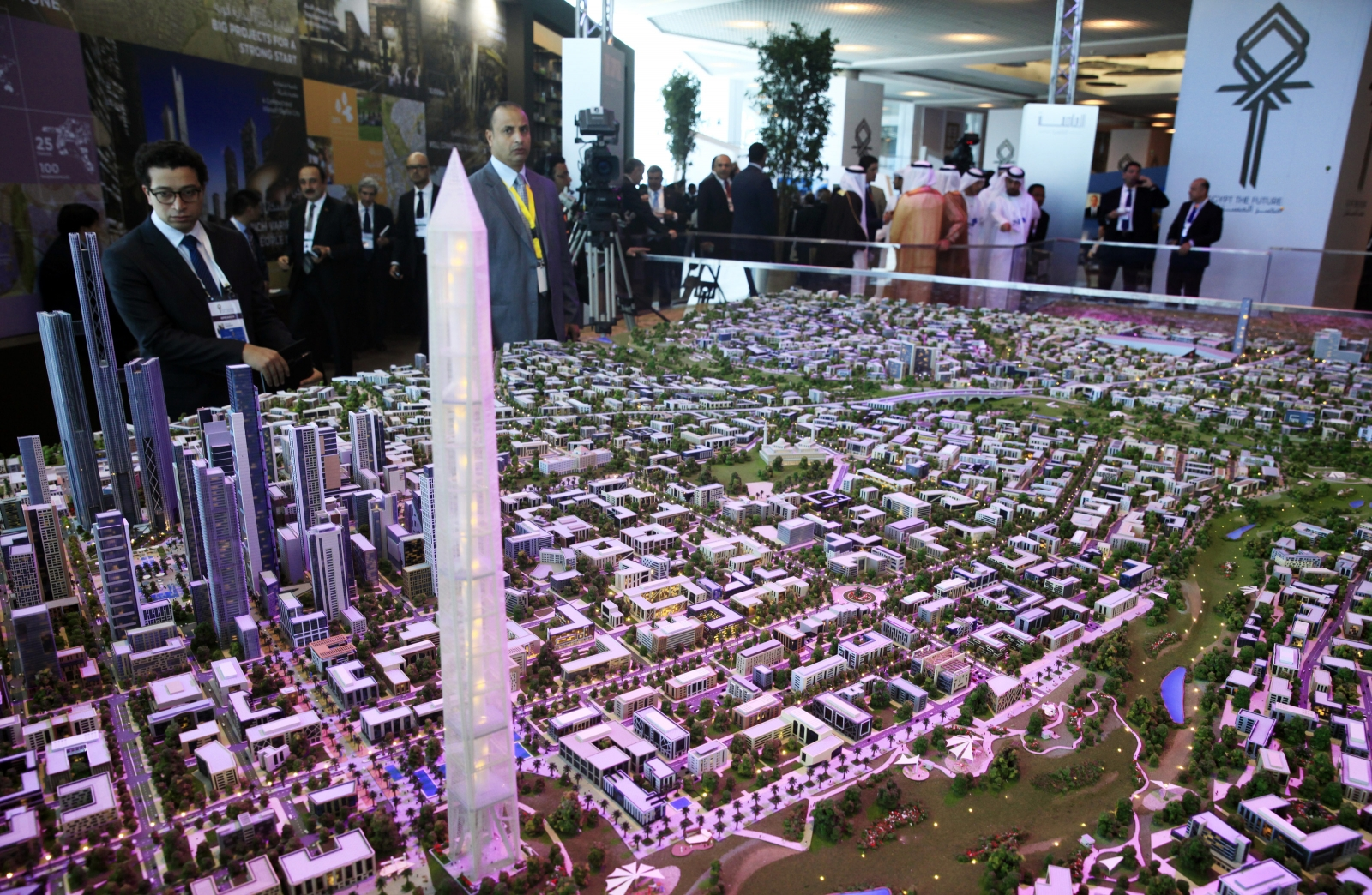 Egypt's new capital plan revealed