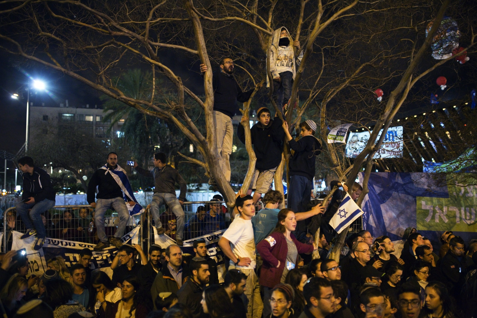 Israel Likud supporters rally
