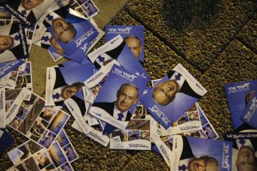 Flyers elections Netahyanu Likud