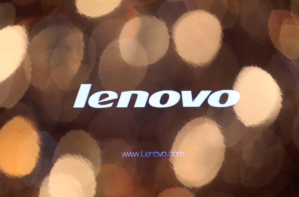 Lenovo Shareholder Legend Holdings's $3bn IPO