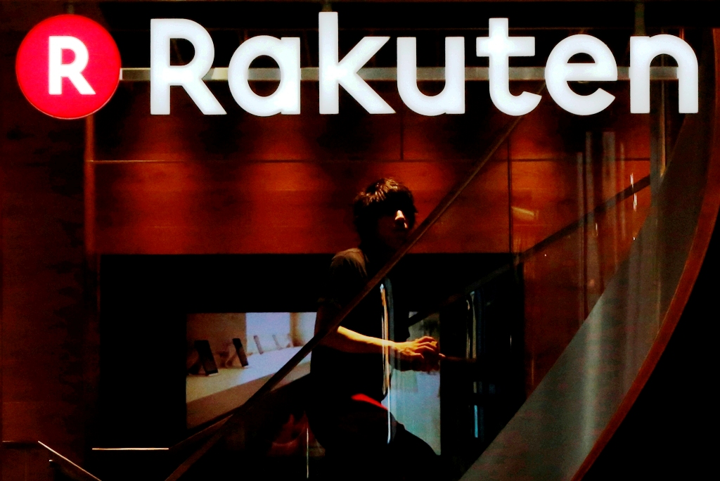 Rakuten Now Accepts Bitcoin