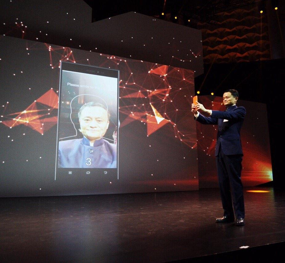 Jack Ma Alibaba face payment