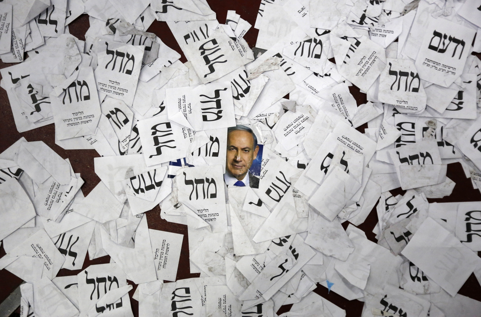 Israeli elections ballot papers