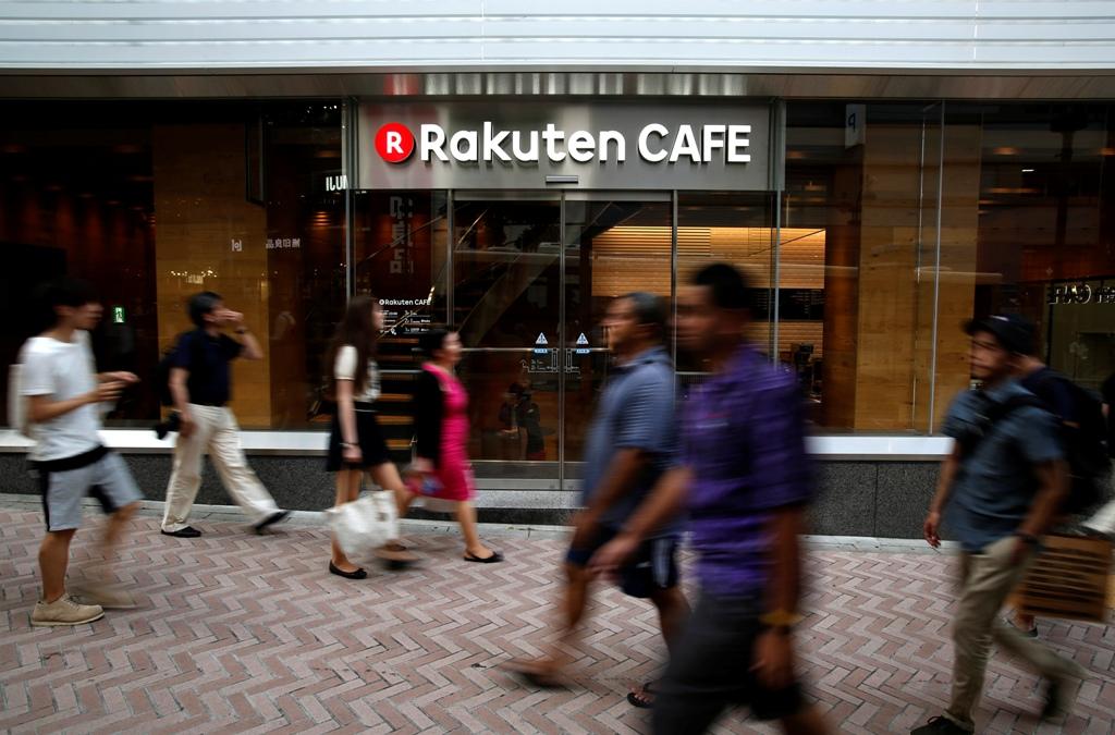 Rakuten Cafe