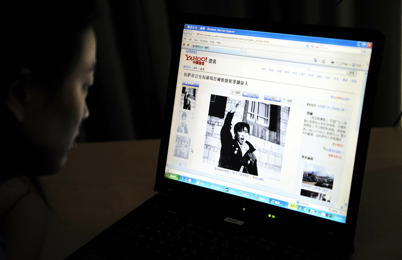 Yahoo China website customer