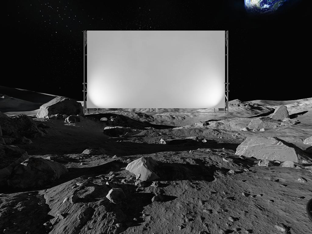 Oculus moon cinema