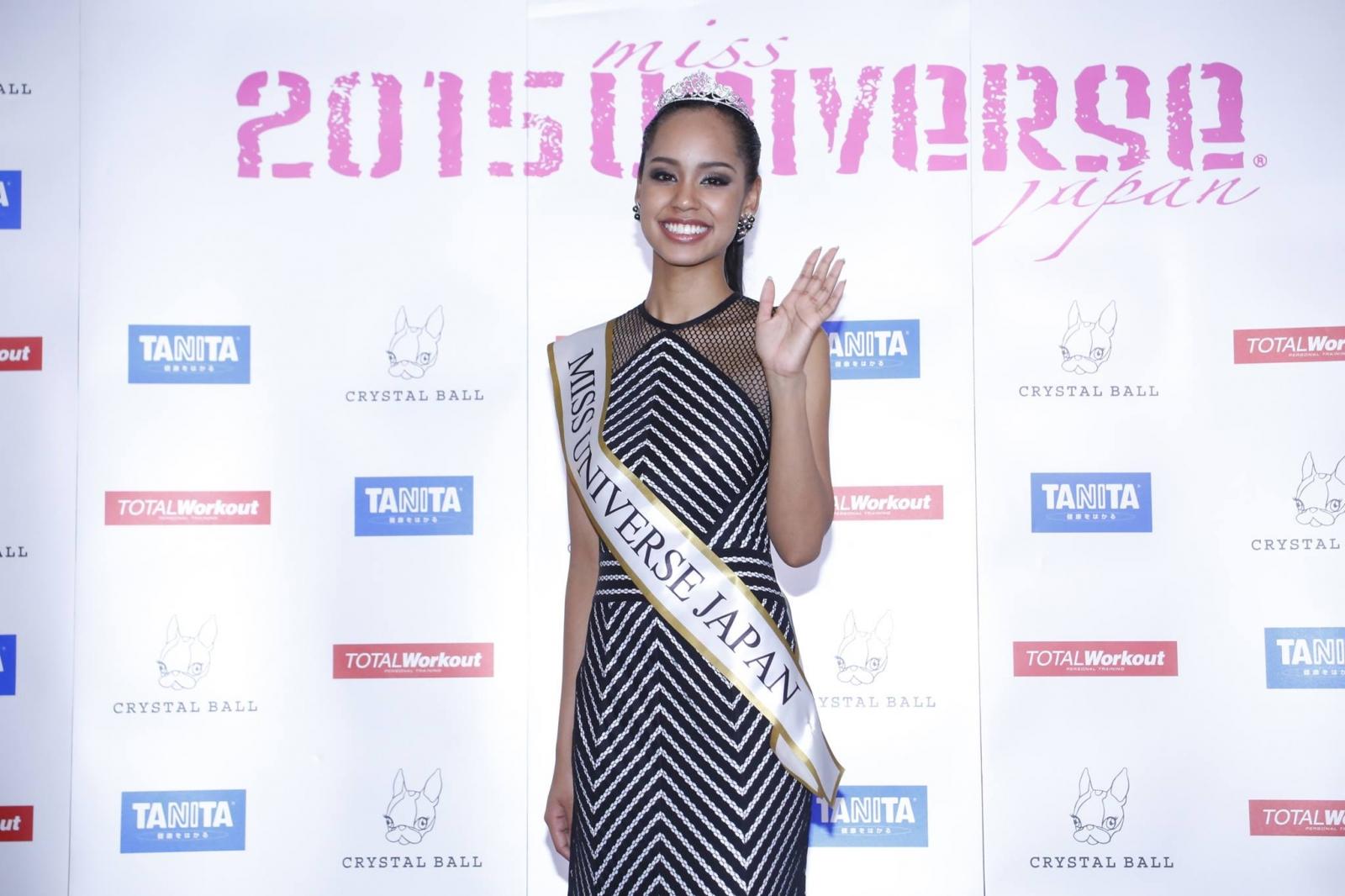 Miss Universe Japan Ariana Miyamoto