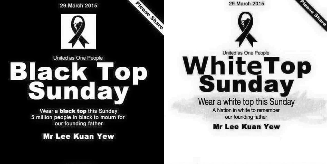 Black top, white top