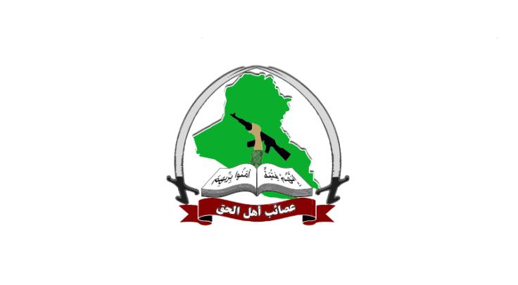 Asa'ib Ahl al-Haq