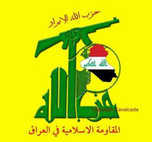 Hizballah al-Abrar