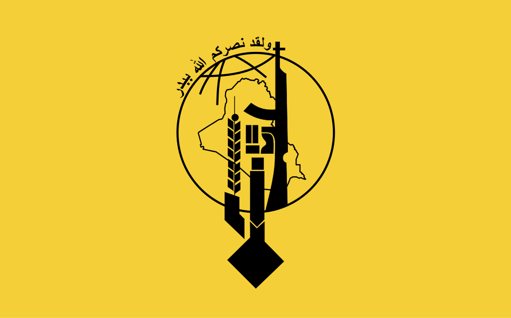 The flag of the Badr organisation