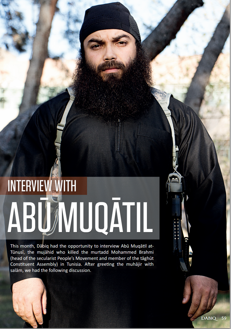 Jihadist Abu Muqatil aka Bubakr Hakim