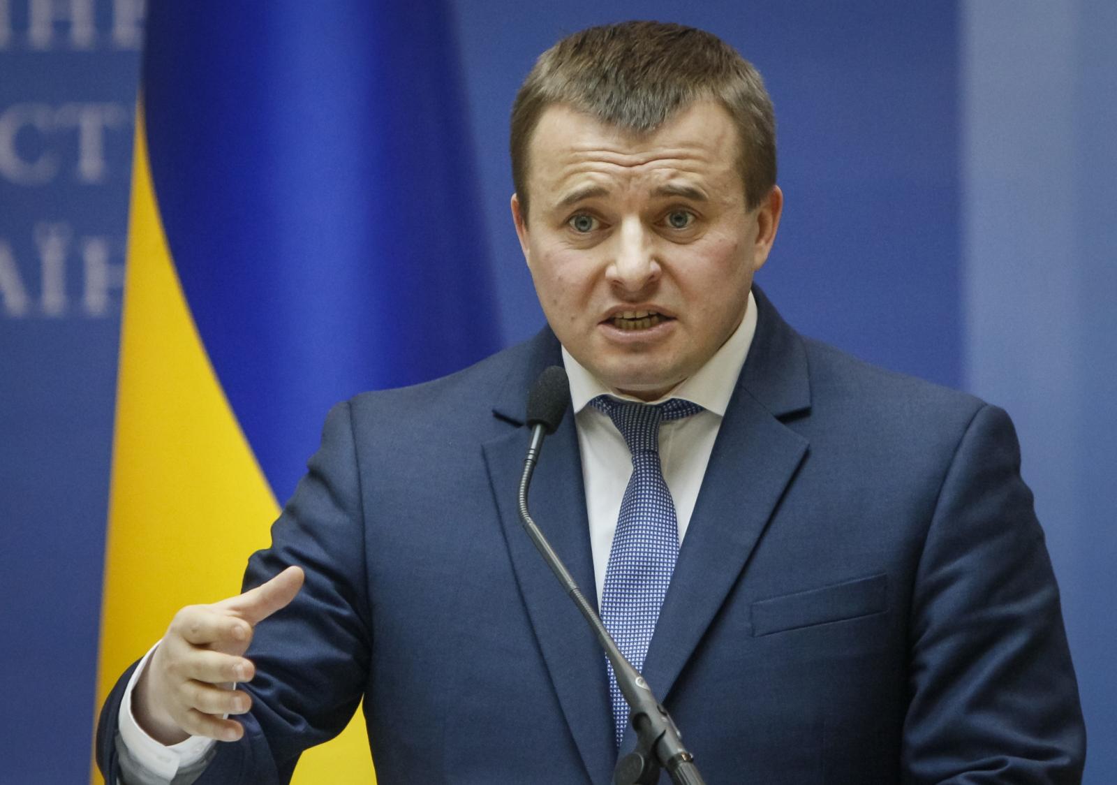 Volodymyr Demchyshyn
