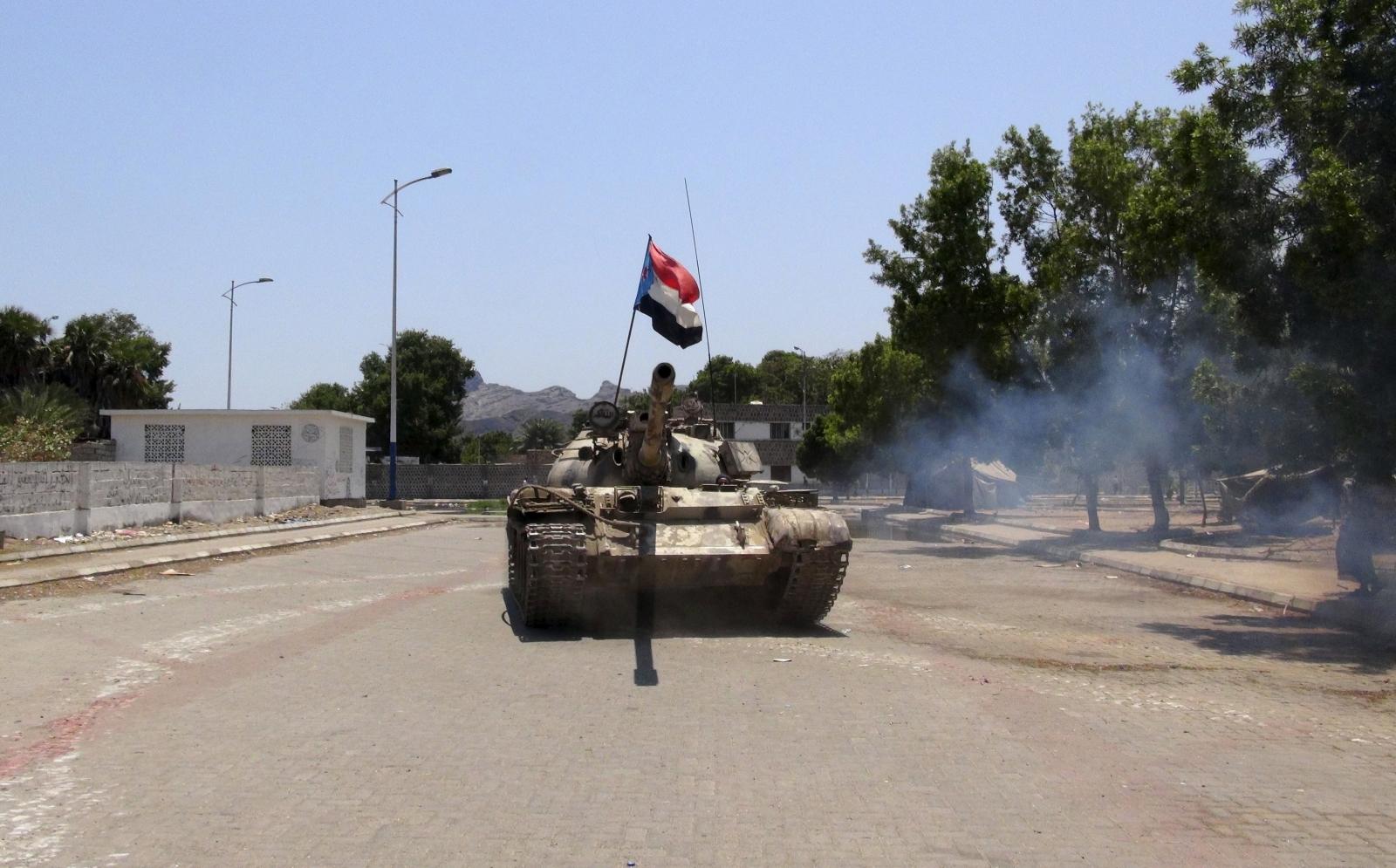 Aden tank
