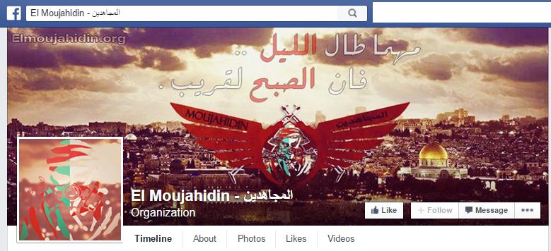 El Moujahidin ISIS terrorism islamic state