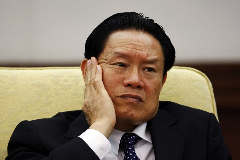 Zhou Yongkang former China security chief