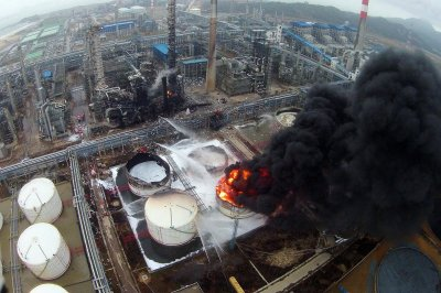 Zhangzhou chemical plant fire