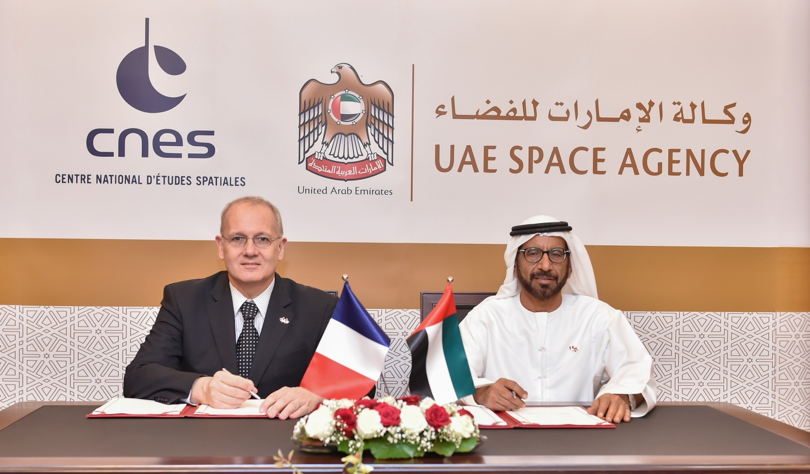 UAE France space agreement
