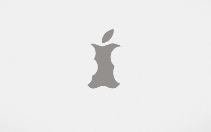 apple cupertino toxic agendas employee