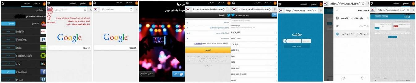 Isis screenshots